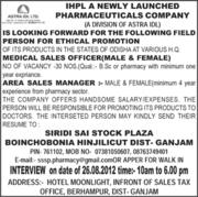 medical sales officer