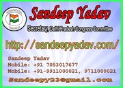 Congress Delhi, Delhi Congress,