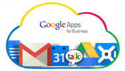 Google Cloud Service and Support provider in  Bhubaneswar.