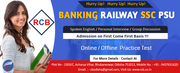 Banking Coaching Institute in Bhubaneswar by RCB Academy