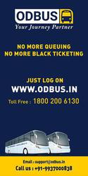 Ranchi to Bhubaneswar Bus Ticket Booking - Automotive services