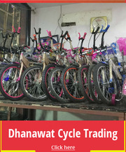 Bicycle Store in Cuttack ,  Top bicycle store in Cuttack ,  Boy & Girl B