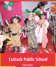 Play School In Cuttack ,  Best Play School in Cuttack ,  Top Papular Pla