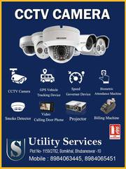 CCTV Camera Installation Services in Odisha